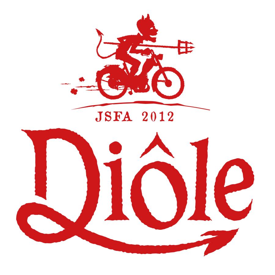 Logo Diôle